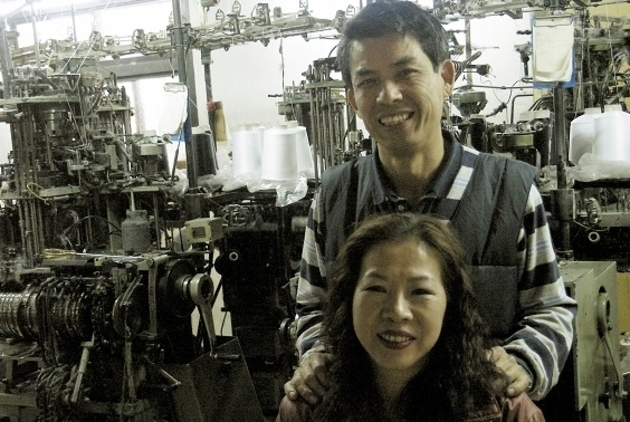 How Taiwan's Small-town Factories Keep Making the World's